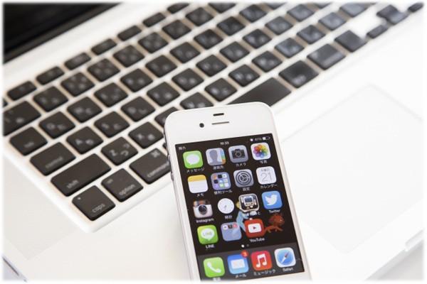 携帯メールトラブル